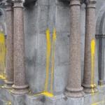 Болград вандалы