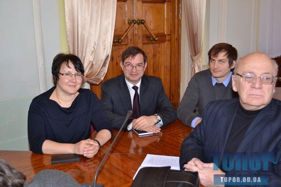 Одесса конференция 1