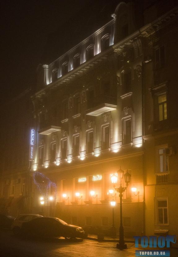 Одесса туман (14)