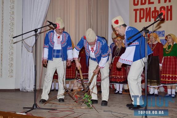 Трифон Зарезан ВЦБК 4