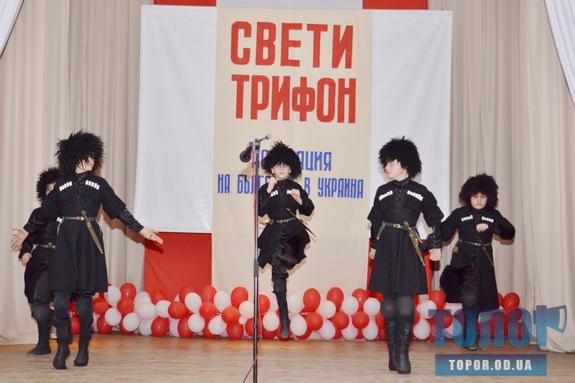 Трифон Зарезан ВЦБК 6