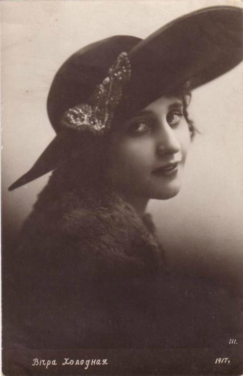 Вера Холодная, 1917 г.