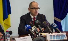 Экс-главу Одесской ОГА назначили министром здравоохранения
