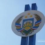 Гагаузия