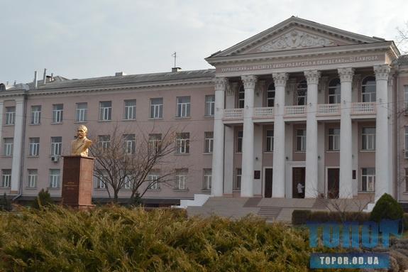 Институт Таирова