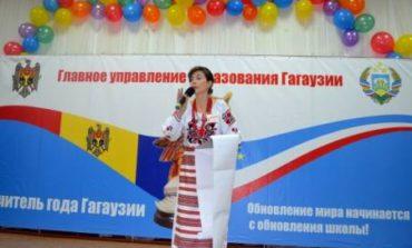 Преподаватель изобразительного исскуства из украинского села стала учителем года в Гагаузии