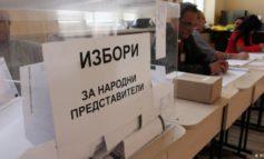 Парламентские выборы в Болгарии: победила проевропейская партия ГЕРБ