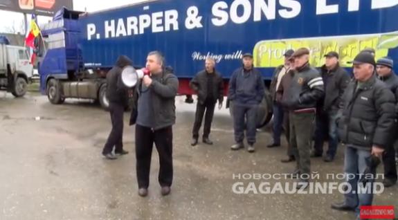 В Гагаузии прошли массовые акции протеста водителей против увеличения штрафов