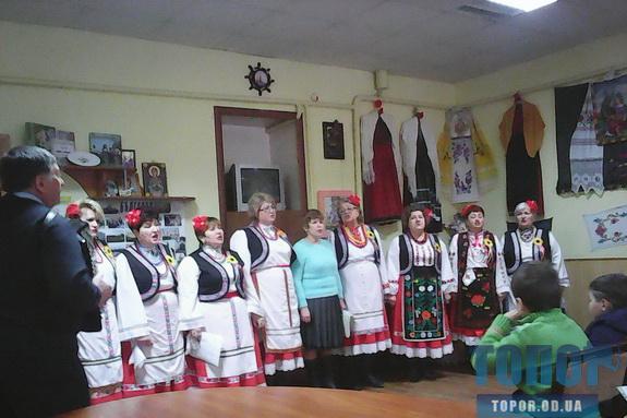 знакомство белгород днестровске с фото