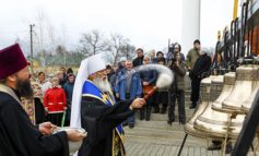 Митрополит Агафангел освятил колокола в Болградском соборе