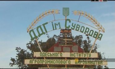 Что ждет предприятие имени Суворова: расцвет и развитие, или проводы в последний путь?