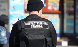 В Одессе опять ищут взрывчатки в школах