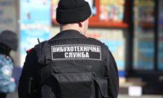 В суде Белгорода-Днестровского ищут взрывчатку