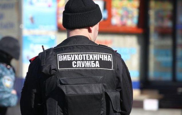 В Одесском окружном суде на Фонтанской дороге ищут взрывчатку