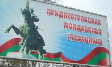В Тирасполе заговорили об ударе по Приднестровью и России