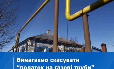 «Наш край» требует отменить «налог на газовые трубы» для украинцев