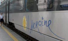 """""""Укрзализныця"""" запустит в Европу скоростные поезда"""