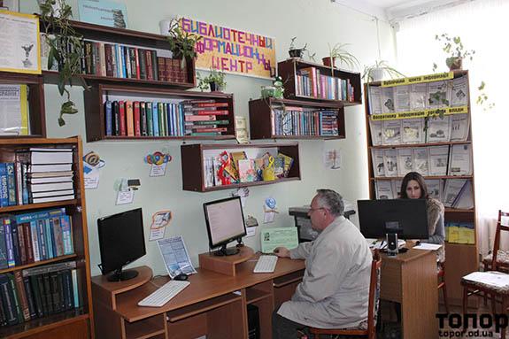 В Болграде будут учить компьютерной грамотности