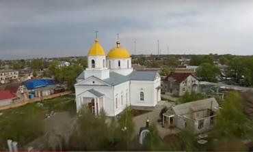 Болград с высоты птичьего полета (видео)