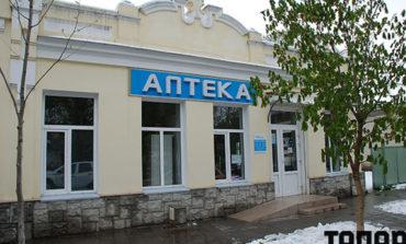В Болградском районе заработала программа «Доступні ліки»