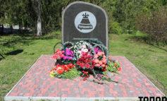 В Болграде почтили память жертв радиации