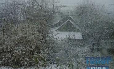 У природы нет плохой погоды, но арцизянам лучше сидеть дома (фото)