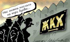 Энергоэффективность на муниципальном уровне: европейские желания и украинские возможности