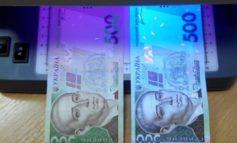 В Белгороде-Днестровском орудует группа мошенников с фальшивыми деньгами