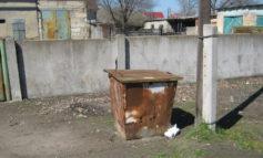 Арциз избавляется от старых мусорных контейнеров