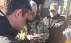 Военный комиссар Килии задержан сотрудниками СБУ