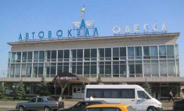 В Одессе кинологи ищут бомбу на Центральном автовокзале