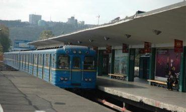 В киевском метро погиб зацепер