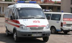 18-летний студент умер в Харькове в результате отравления курительной смесью