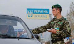 За последний год пограничники не пустили в Украину 29 тысяч человек