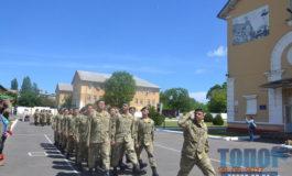 Белгород-Днестровские пограничники начали отмечать профессиональный праздник