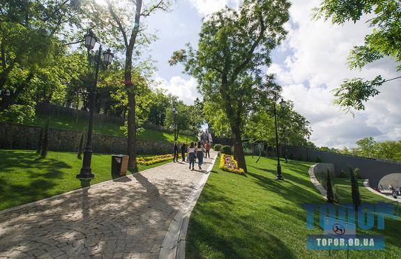 Парк с турецким названием: как одесситы гуляли по Стамбульскому парку (фото)