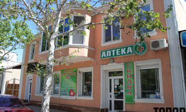 В Болграде растет сеть аптек с бесплатными лекарствами
