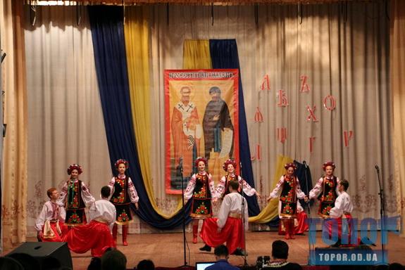 День славянской письменности на юге Одесской области