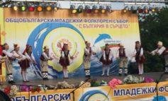 Танцоры из Белгорода-Днестровского выступали на фольклорном фестивале в Болгарии