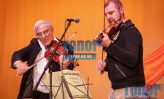 Михаил Казиник выступил с благотворительным концертом в Одессе