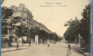 Променадная, пешеходная, торговая: что мы знаем о Дерибасовской улице?