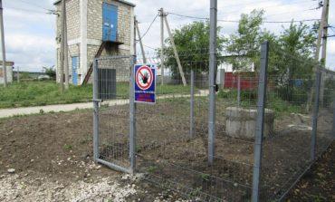 На деньги ЕС в гагаузском селе построили очистные сооружения