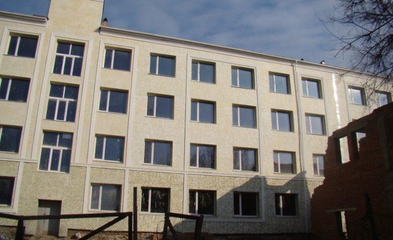 Городская поликлиника г. калуга