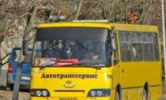 В Белгороде-Днестровском стараются решать  транспортные проблемы