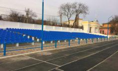 В Белгороде-Днестровском продолжают ремонт городского стадиона