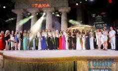 В Одессе выбирали студенческую красавицу