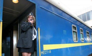 Укрзализныця открыла продажу билетов на поезд Ковель – Холм