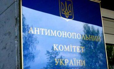 В Татарбунарах заблокировали торги по покупке школьного автобуса. Участник тендера пожаловался в АМКУ