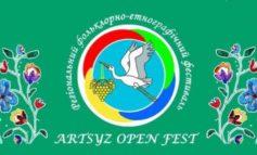 В Арцизе проведут фестиваль «Artsyz Open Fest»