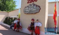 2519 день рождения Белгорода-Днестровского. Как это было (фоторепортаж)